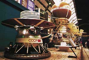 first spacecraft to venus real life - photo #40